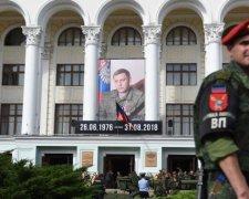 Смерть Захарченко