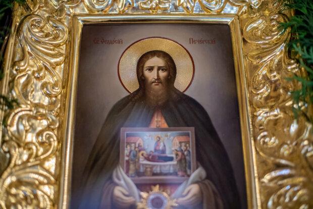 преподобний Феодосій Печерський