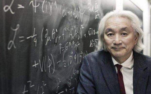 Бог існує: відомий вчений зробив гучну заяву