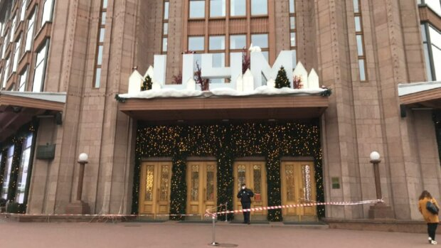 ЦУМ в Киеве, фото Информатор
