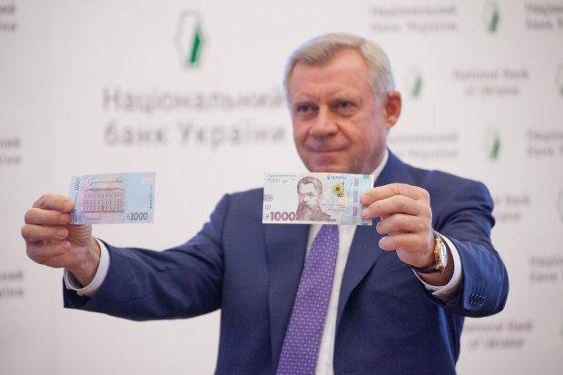 """Україна потрапила у скандал з купюрою 1000 гривень: """"Вважаються краденими"""""""
