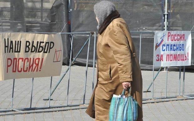 """Крымские """"власти"""" оставили жителей без зарплаты"""
