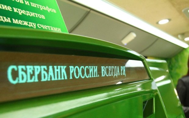 Сбербанк підтвердив втечу з України