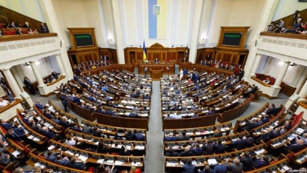 Верховна Рада, фото: zaxid.net