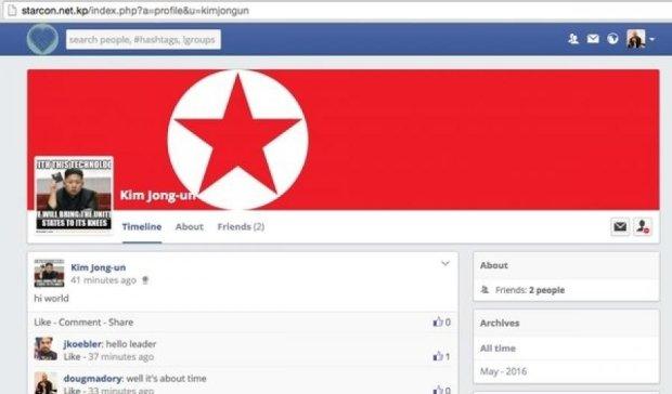 У Фейсбука з`явився північнокорейський брат-близнюк