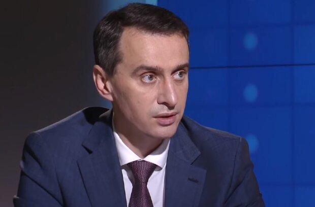 Виктор Ляшко, фото YouTube