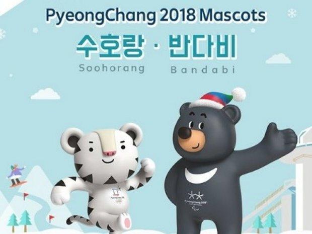 Организаторы представили талисманы Олимпиады-2018