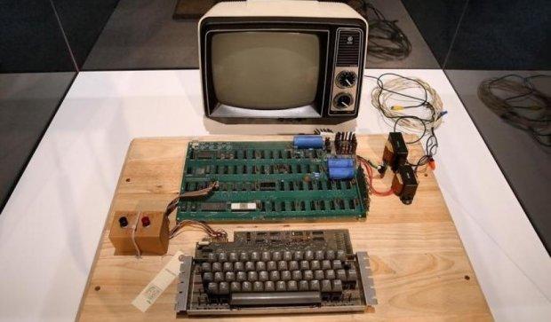 За комп'ютер Стіва Джобса хочуть мільйон доларів
