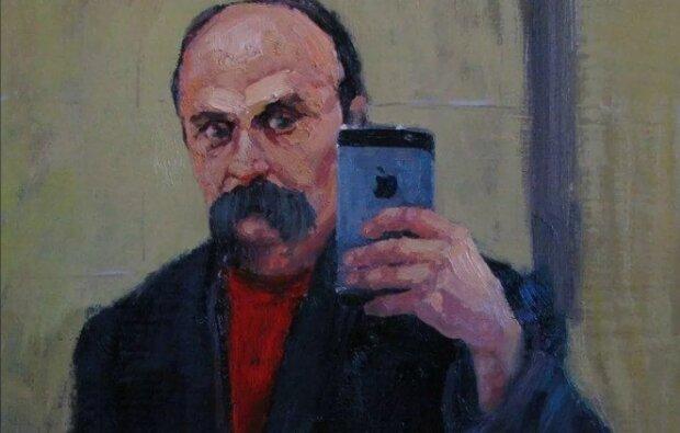 Тарасу Шевченку - 207
