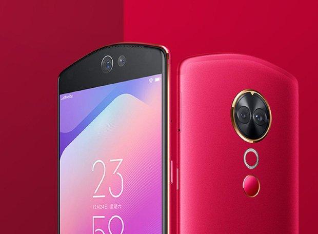 В сети показали лучший в мире смартфон для любителей селфи