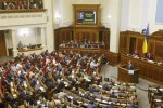 """У штабі Гриценко знайшли прослушку: що вдалося """"розкопати"""""""