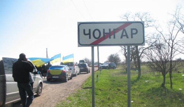 ФСБ задержала трех украинцев на админгранице с Крымом