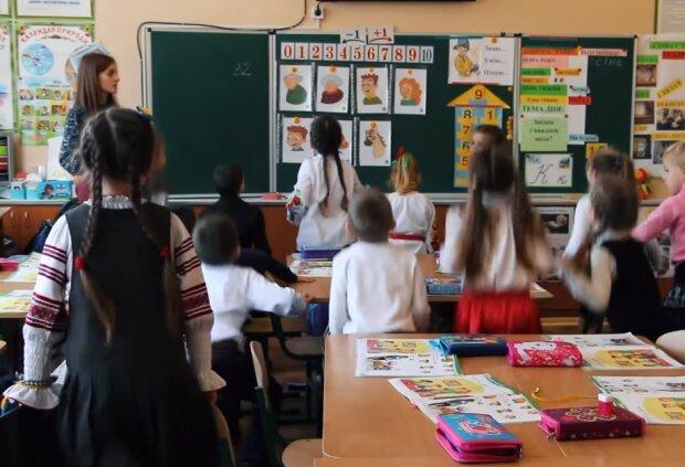 Школа, фото YouTube