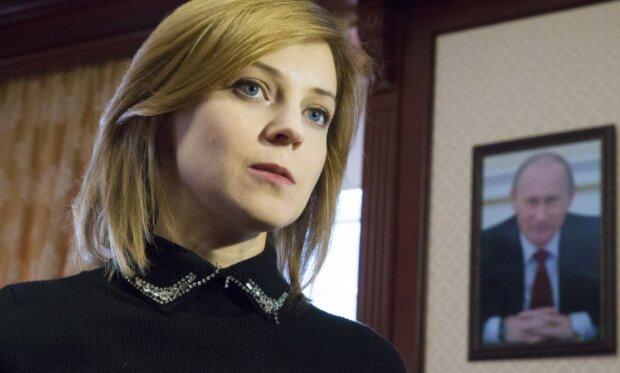 Наталья Поклонская, скрин с видео