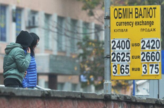 Курс доллара на 27 сентября заставит скидывать валюту