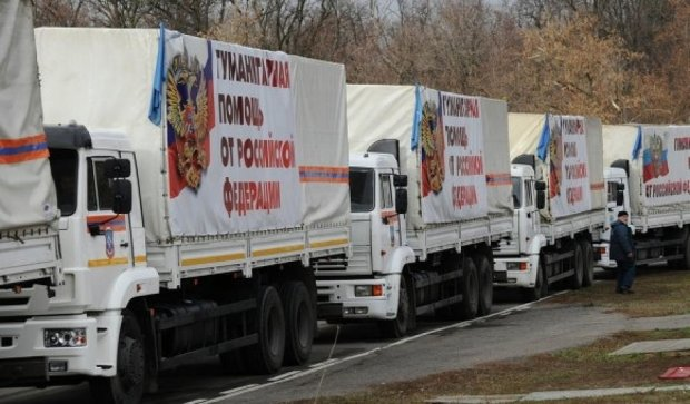 """Российский гумконвой привез """"смерть"""" на Донбасс"""