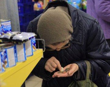 Кабмин рассказал о причине низких пенсий: это вызов для экономики Украины