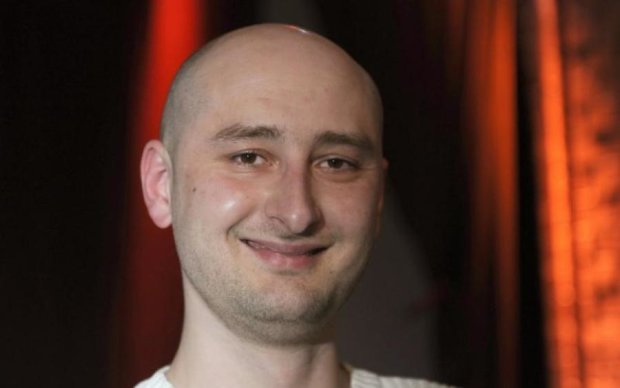 "СБУ назвала ""убийцу"" Бабченко"