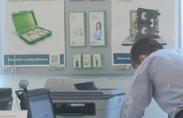 ПриватБанк, иллюстративное фото / скриншот с видео