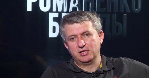 Минские соглашения очень выгодны России, - Романенко