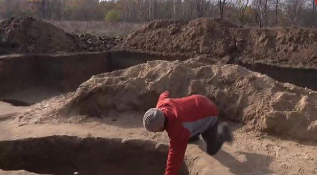 Розкопки / скріншот з відео