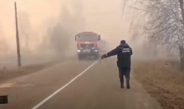 Пожежа в Чорнобилі, скріншот: YouTube