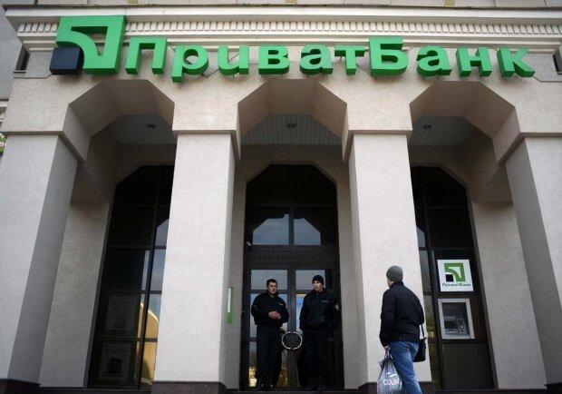 В головний офіс ПриватБанку увірвався спецназ, проводиться обшук: перші подробиці