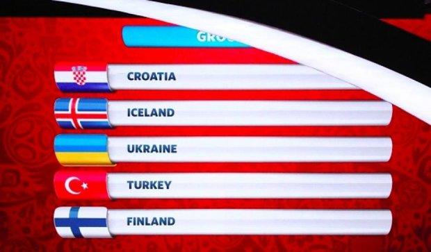 Україна почне відбір ЧС-2018 вдома з Ісландією, а закінчить - з Хорватією
