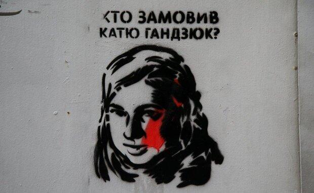 В Болгарии задержали криминального авторитета Левина: подозреваемый в деле Гандзюк