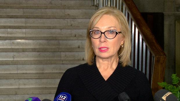 НАБУ завело три дела против Денисовой: подробности