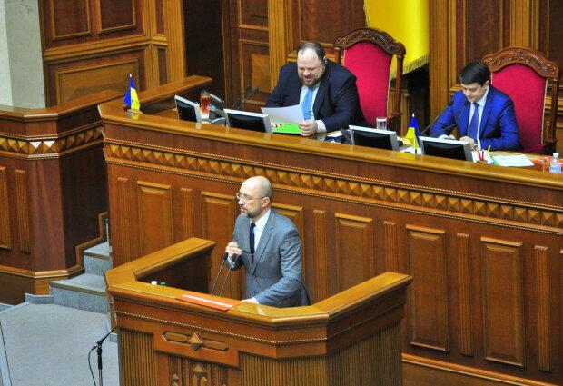 Денис Шмигаль - фото Знай.ua