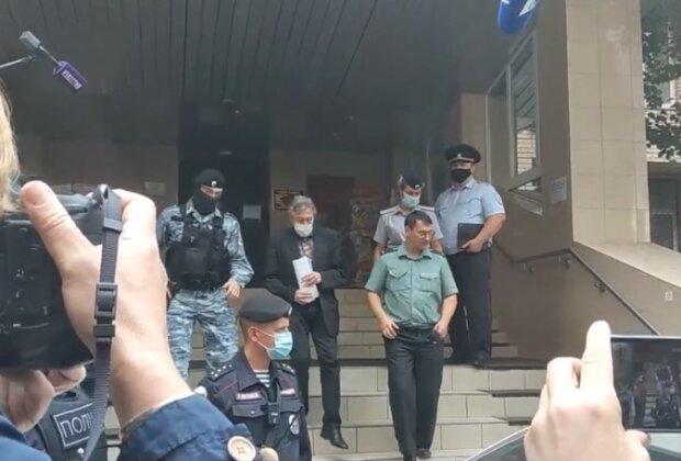 Михайло Єфремов в суді, скріншот відео