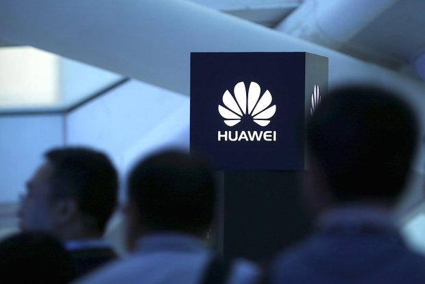 Huawei уволит сотни сотрудников: что происходит