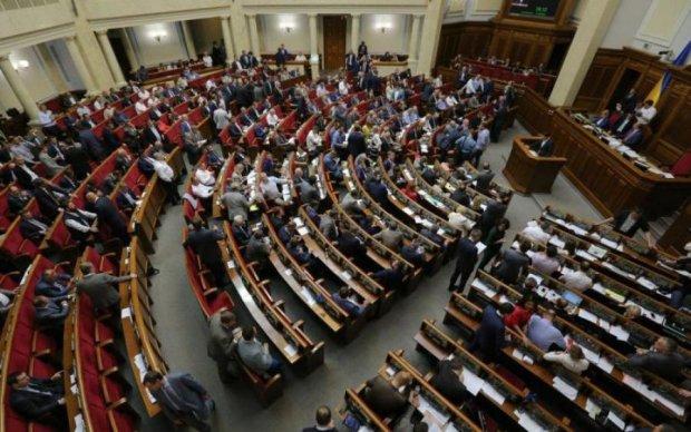 Депутати втратять недоторканність 1 числа, але є один нюанс