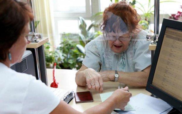 """Выход на пенсию: чем еще """"накормили"""" украинцев"""