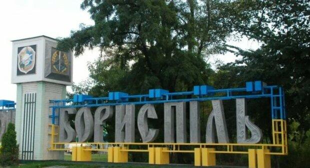 """Старые-новые лица на местных выборах в Борисполе: как выглядит кадровый голод """"Слуги народа"""""""