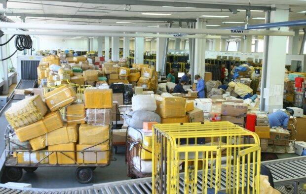 Посилки, фото: Сьогодні