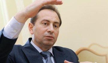Екс-нардеп Томенко стверджує, що Рада приречена на провал
