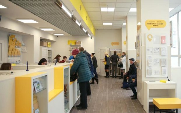 Уволят 25 тысяч украинцев: Укрпочта оказалась на грани дефолта