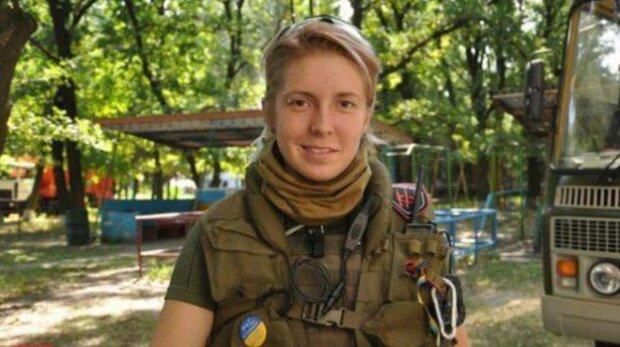 Яна Зінкевич, фото: Facebook
