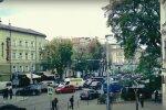 улицы Львова, скриншот из видео