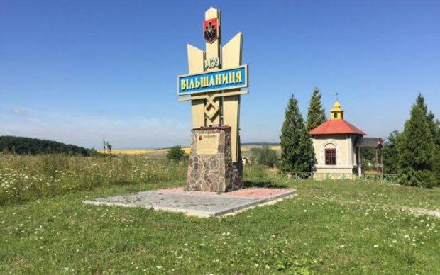 Самое патриотичное село Украины показали с высоты полета