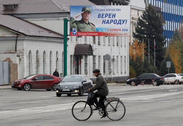 Жизнь в оккупированном Донецке показали несколькими фото: людей, как в Припяти