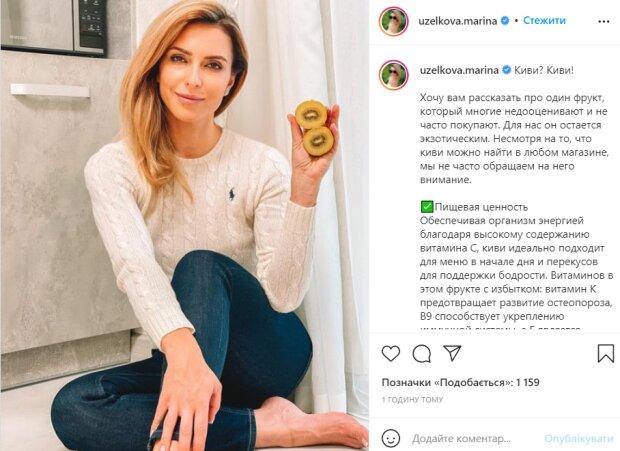 Марина Боржемская, фото с instagram