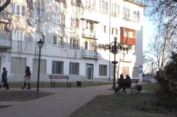 Погода в Украине, кадр из видео