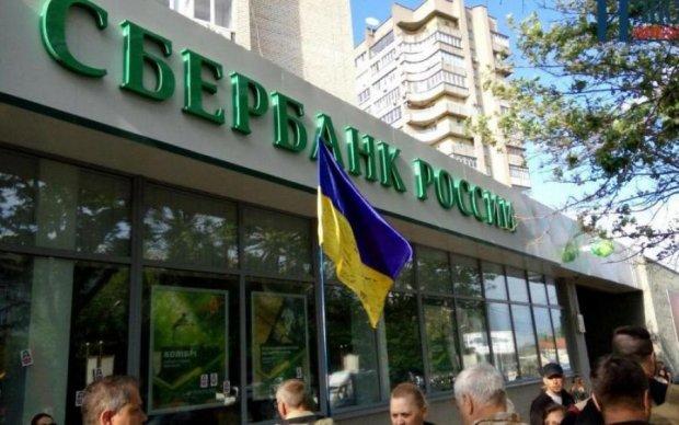 """НБУ сказал """"нехай щастить"""" российским банкам"""