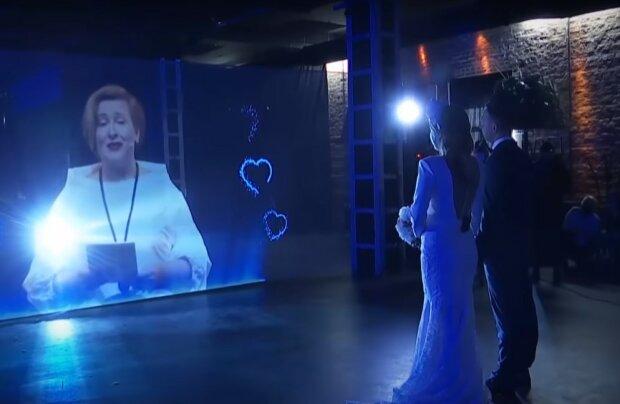весілля в онлайн, скріншот з відео