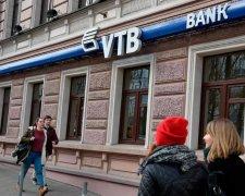 Російський ВТБ банк в Україні