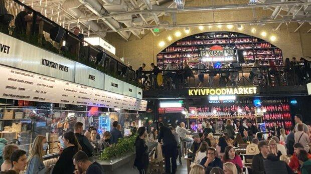 Київ, фото: Знай.иа