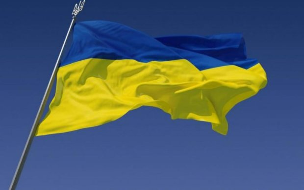 День Государственного флага Украины 2017: история и традиции